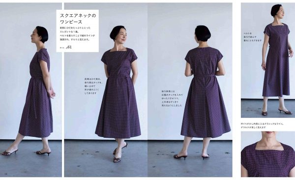 Clothes that look elegant and slim by Miki Fujitsuka - Japanese sewing book