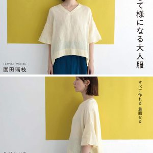 Clothes that make you feel comfortable - FLAVOUR WORKS - Mizue Sonoda