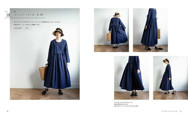 Adult clothing with atmosphere by je suis - Miho Tobita - Japanese sewing book