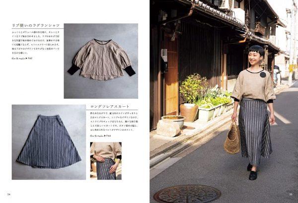 Pleasant adult clothes by FU-KO Basics. (Heart Warming Life Series) Mayumi Minowa