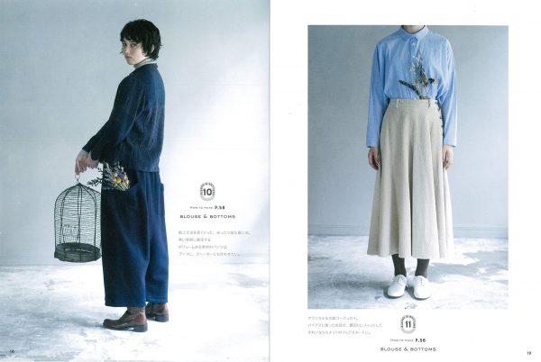 Comfortable adult clothes by aya - 39 coordinate