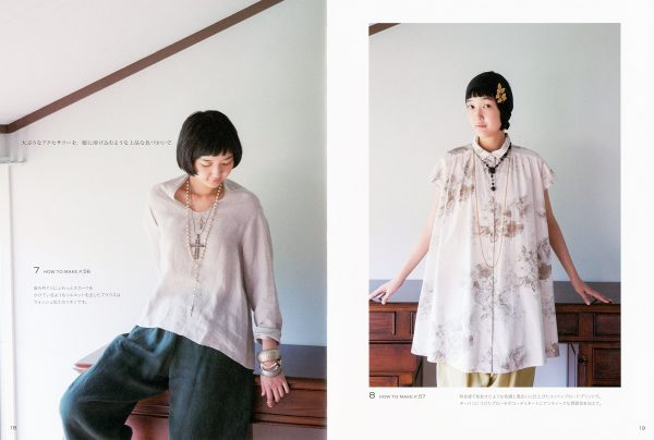 My style is comfortable clothes by aya
