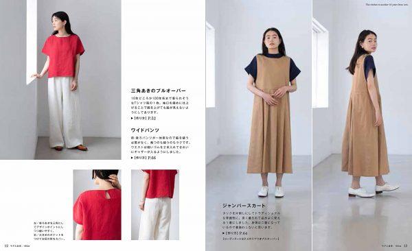 The Clothes put on to 10 year destination - Aoi Koda